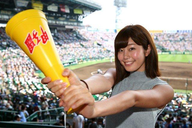 Image result for 稲村亜美