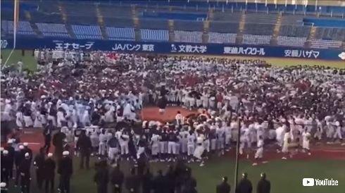 Image result for 稲村亜美 関東連盟開会式