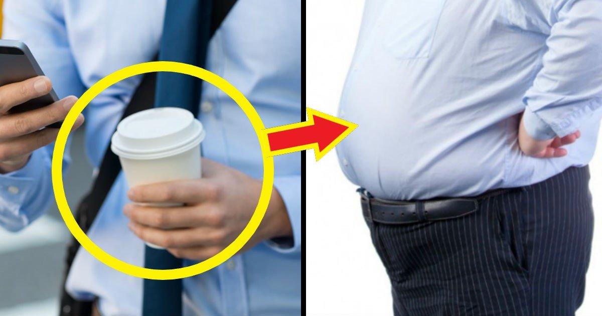 adsf 1.jpg?resize=300,169 - 출근길 필수템 '모닝 커피'가 복부 비만 유발한다는 연구결과