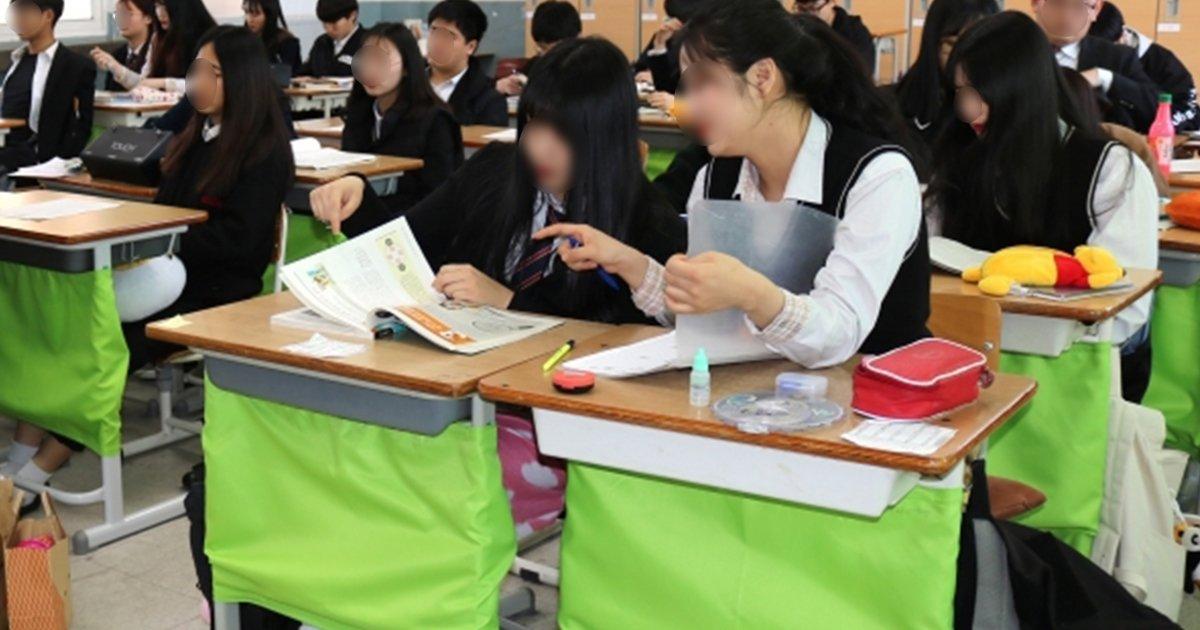 article thumbnail 29 - 치마 입은 여학생들을 배려한 요즘 '여중·여고 책상'