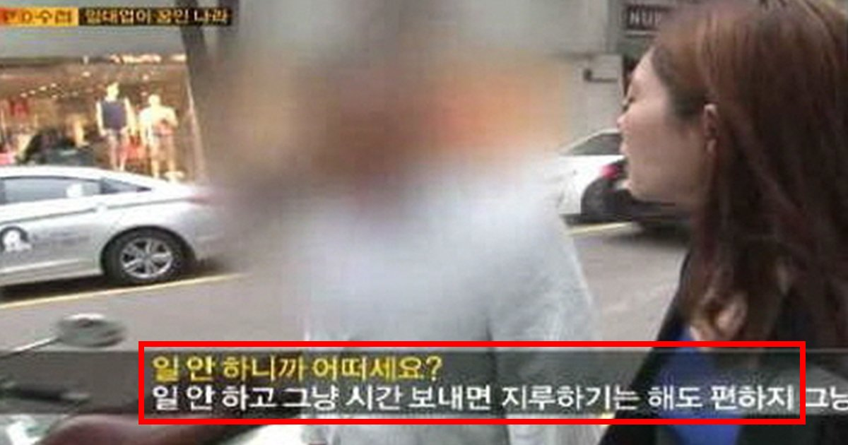 "article thumbnail 43 - ""월 임대수익만 17억 원""…강남 건물주의 하루 일과"