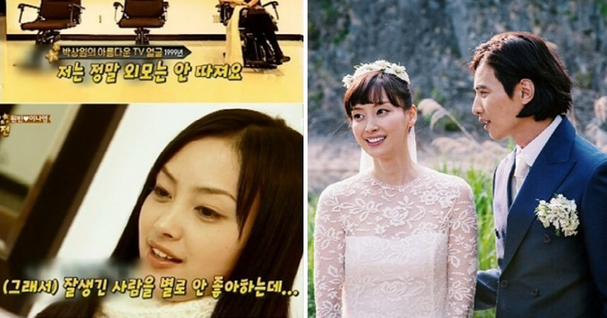 article thumbnail 59 - '얼굴'은 전혀 안 본다던 연예인들이 선택한 배우자 3