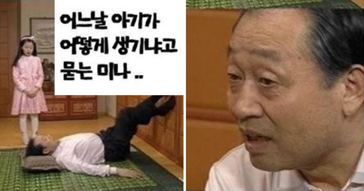 article thumbnail 78 - 세상의 참맛을 보여주는 할아버지의 손녀 참교육