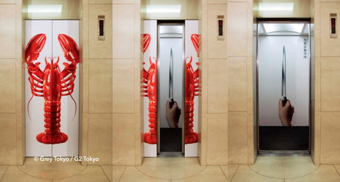 cover 4eleva - 15 increíbles y creativos anuncios publicitarios colocados en ascensores que te sorprenderán