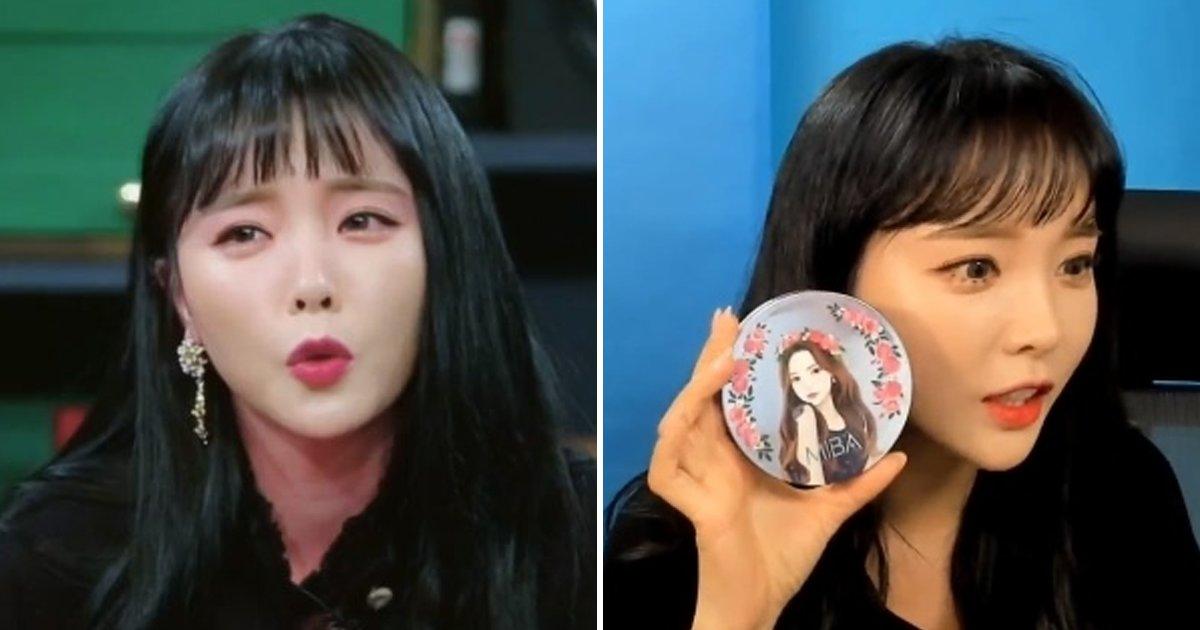 e3858ee38588e38587 - 인터넷 커뮤니티들을 들썩이게 한 홍진영의 '화장법과 제품' 총정리