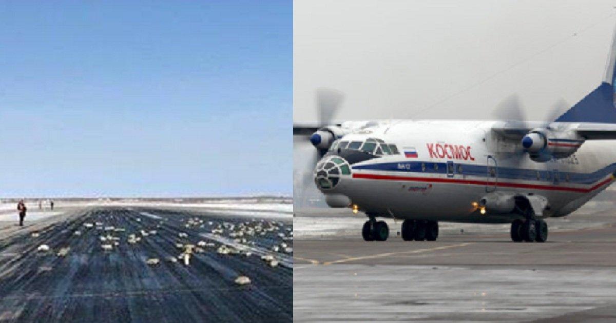 ec8db8eb84ac2 2 - ¿Lluvia de oro? Avión Ruso pierde cientos de lingotes de oro en el aire