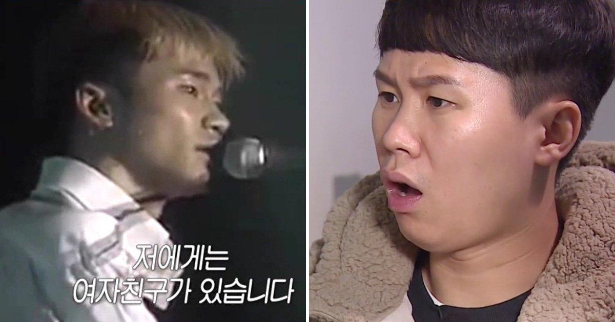 eca09cebaaa9 ec9786ec9d8c 1 18 - 팬들 울게 한 아이돌의 '공개연애 레전드 사건'