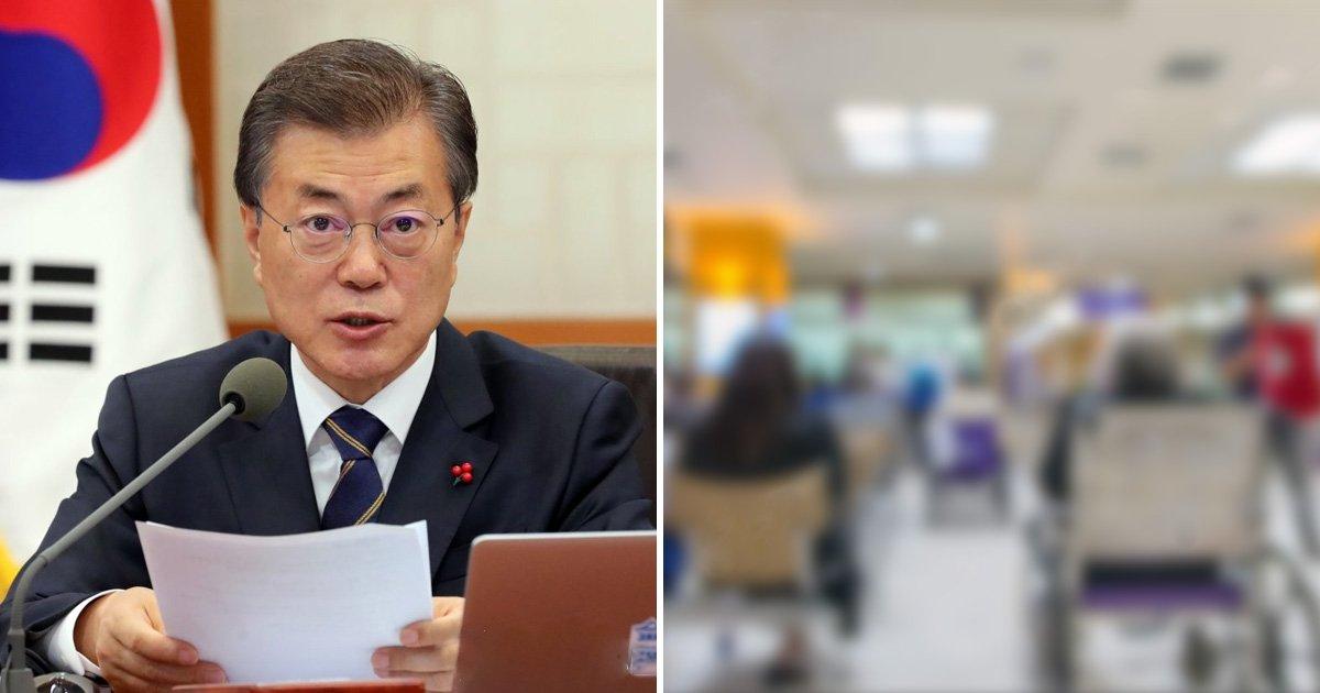 eca09cebaaa9 ec9786ec9d8c 1 27 - 문 정부, 한국 건보료로 치료받는 외국인 '먹튀' 막는다