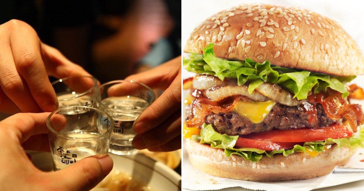 """eca09cebaaa9 ec9786ec9d8c 21.png?resize=300,169 - """"술 마시면 꼭 햄버거를 먹어야 속이 풀리는 사람들"""""""