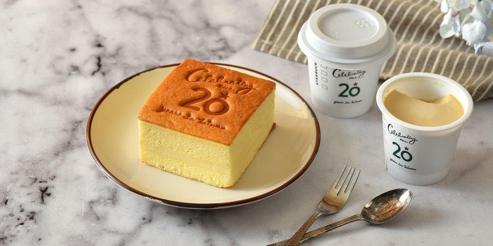 img 5aaf83f36b5c9 - 星巴克20歲了!推出台灣茶香咖啡、復古杯子、限量布丁