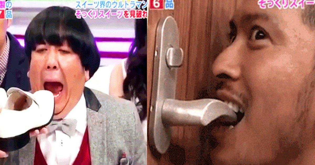 japtvshows - 12 émissions de télévision japonaises totalement improbables!