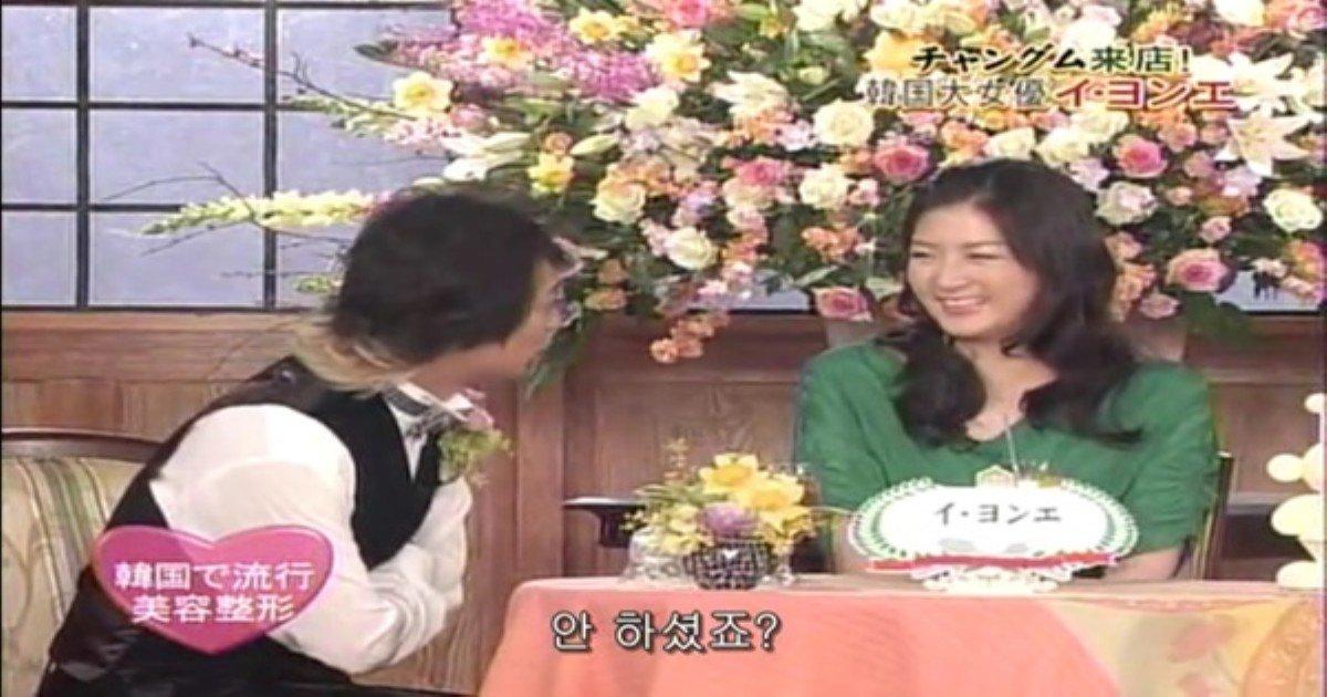"jy180316g7 ebb3b5ec82acebb3b8.jpg?resize=412,232 - ""성형 하신건가요?"" 일본 예능에서 이영애가 '성형' 질문 받자 보인 반응"