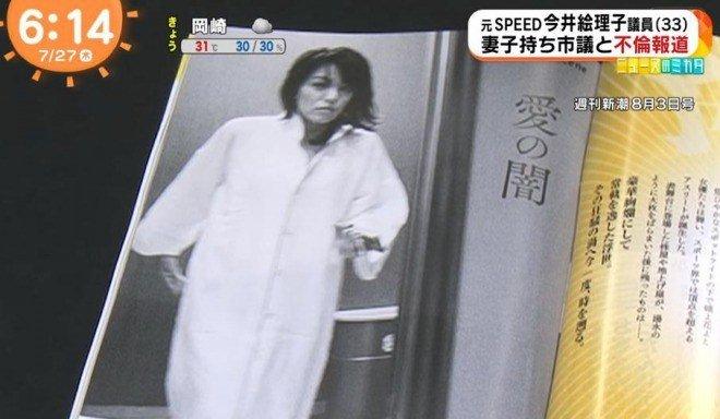 橋本健 今井絵理子에 대한 이미지 검색결과