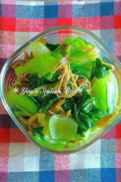 青梗菜のピリ辛 なめたけ和え에 대한 이미지 검색결과