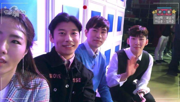 radio star starring idol center visual glamorous lan x3omuq6m15mtp42c37z6 - '라디오스타' 출연해 아이돌 센터같은 비주얼 뽐낸 '랜선남친' 임효준 (영상)