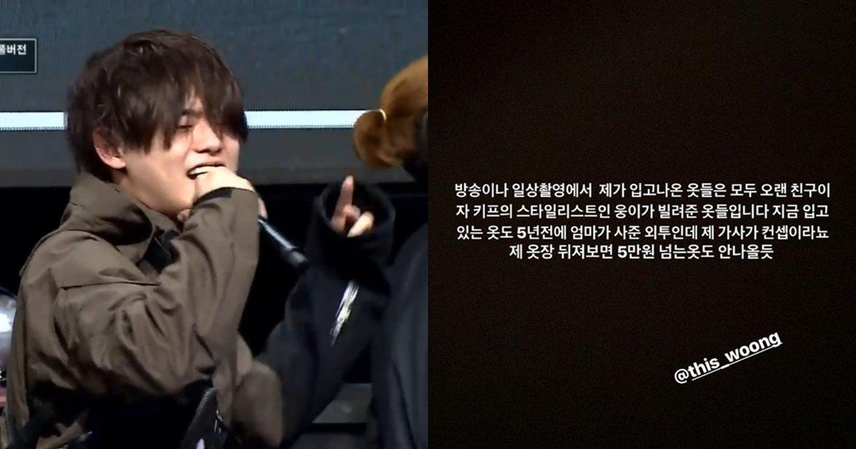 s 20 - '160만원'짜리 옷 입어 '금수저'논란에 휩싸인 고등래퍼2 이병재의 해명