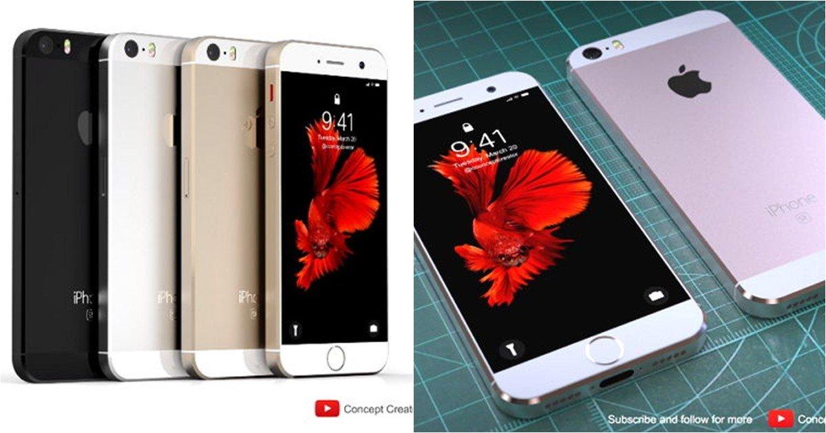s 28.jpg?resize=1200,630 - '아이폰5S'비슷? 2018년 '아이폰SE2' 콘셉트 영상 공개