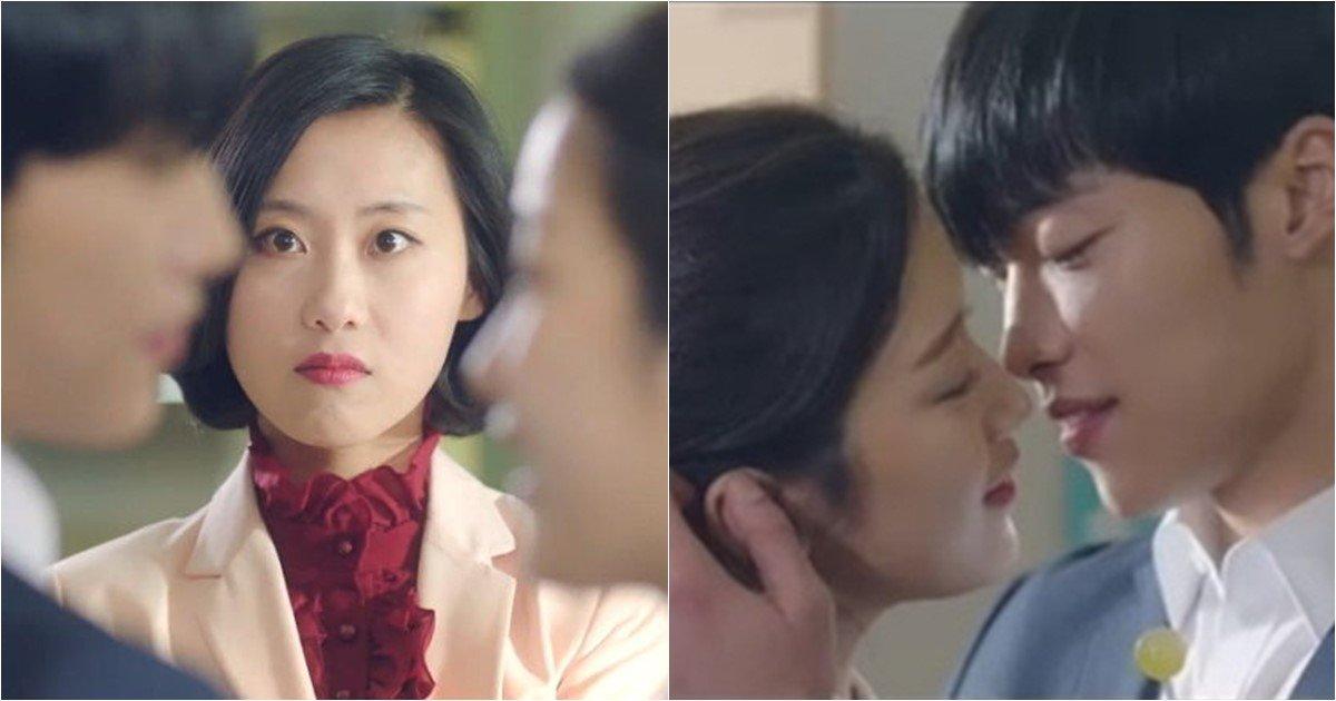 s 30 - '위대한 유혹자' 우도환, 선생님 앞에서 문가영에 과감한 스킨십 (영상)