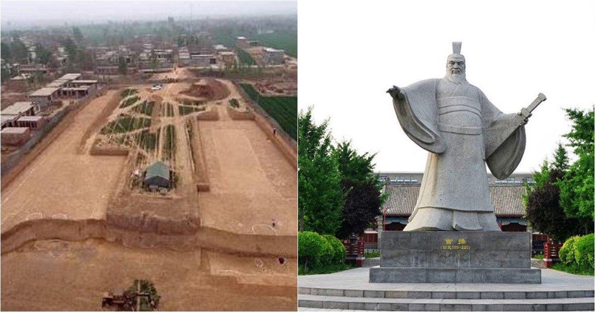 s 71 - 중국 허난성에서 삼국지 '조조'의 실제 무덤이 발견되었다