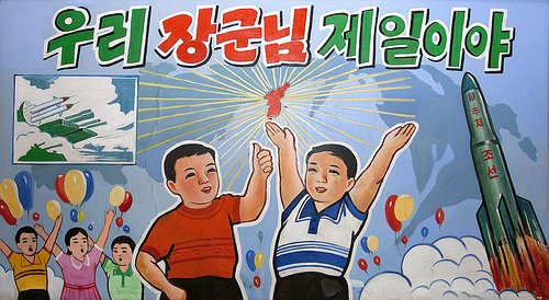 seriously the north koreans believe that they are real 4702099715 6f834e1474 - '진심..?' 북한 사람들이 진짜라고 믿는 '황당한' 거짓말 Top 10 (영상)