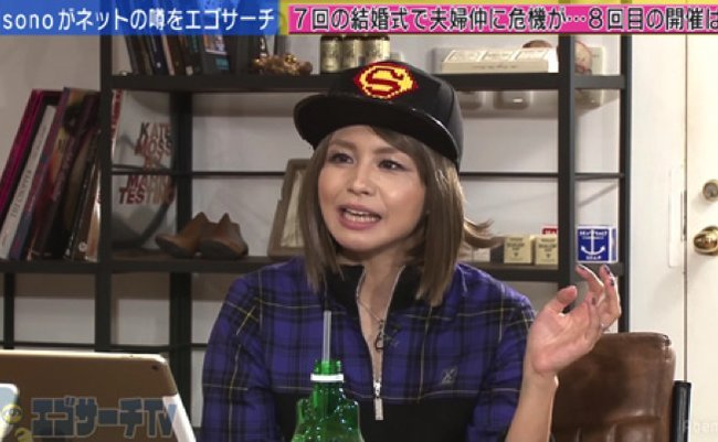 singer misono confesses a dead sickness but there is no sympathy 151073912911098800 copy 650x401 - 歌手misono「死に至る病」を告白するが同情もない...