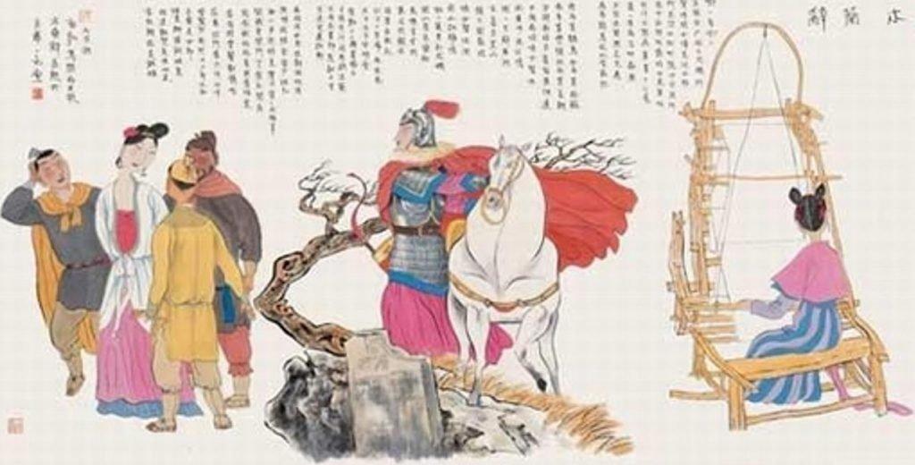 © The Ballad of Hua Mulan