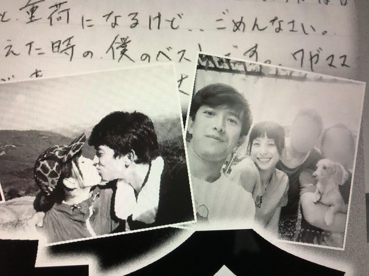 Image result for 上原多香子 阿部力