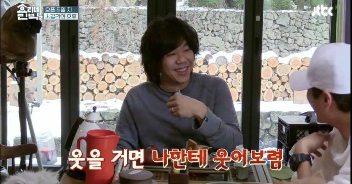 thumb 117 - 박보검의 미모를 경계하는 이상순