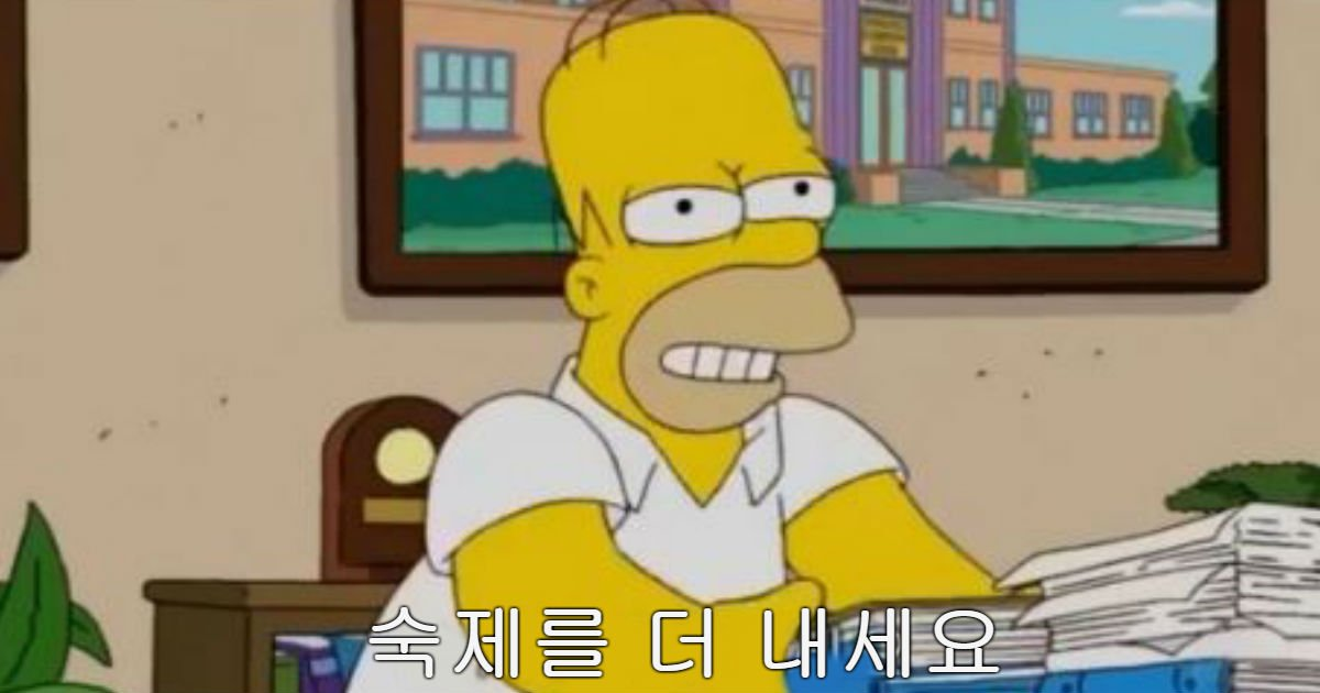 thumb 163.jpg?resize=1200,630 - 심슨에서 표현한 한국인의 특징