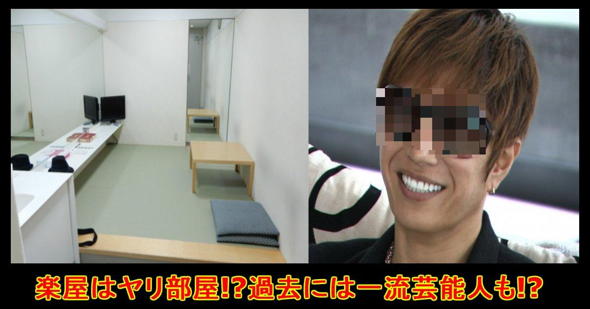 unnamed file 13 - 楽屋でSEXする芸能人!? NHKの楽屋ではGACKTも!?