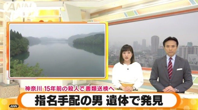 Image result for 久保田匡慶