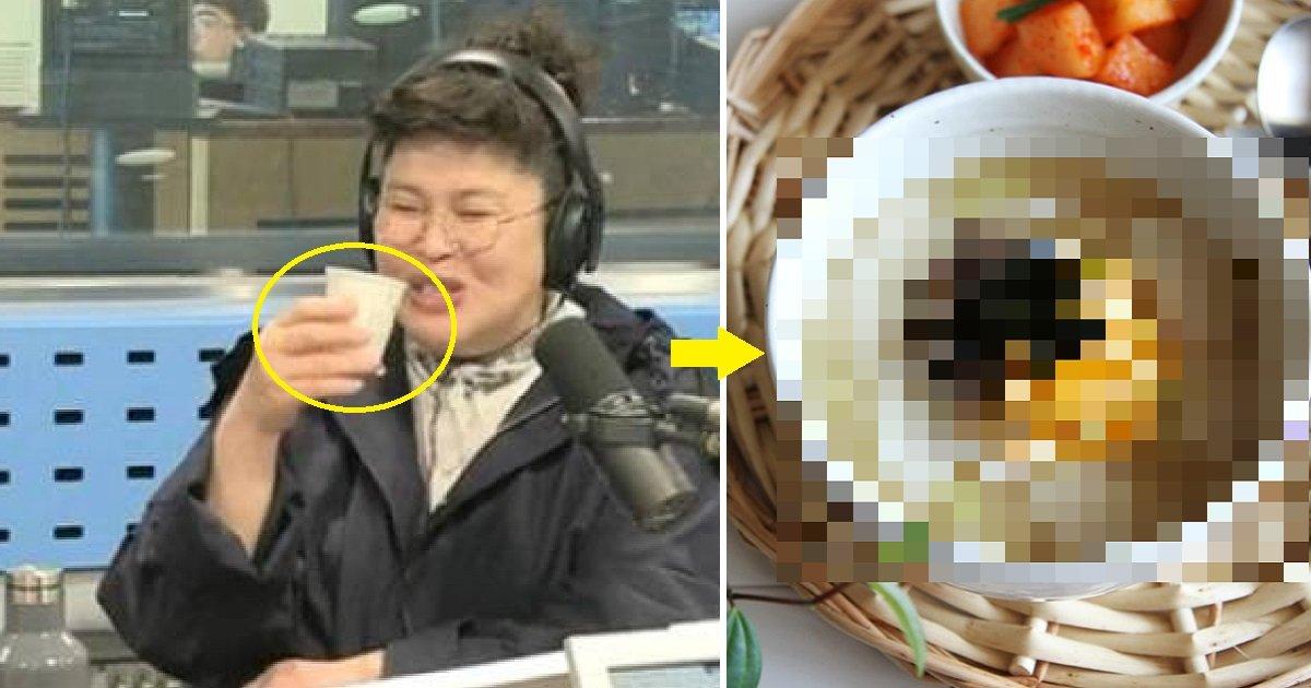 1 165 - 이영자가 라디오 방송 중 홀짝홀짝 쉼없이 마시던 '커피'의 정체