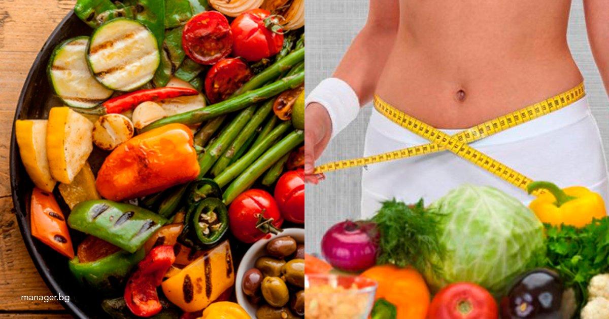 1 asdasdsdad.png?resize=1200,630 - Estos son los 5 mejores alimentos que te ayudarán a bajar de peso.