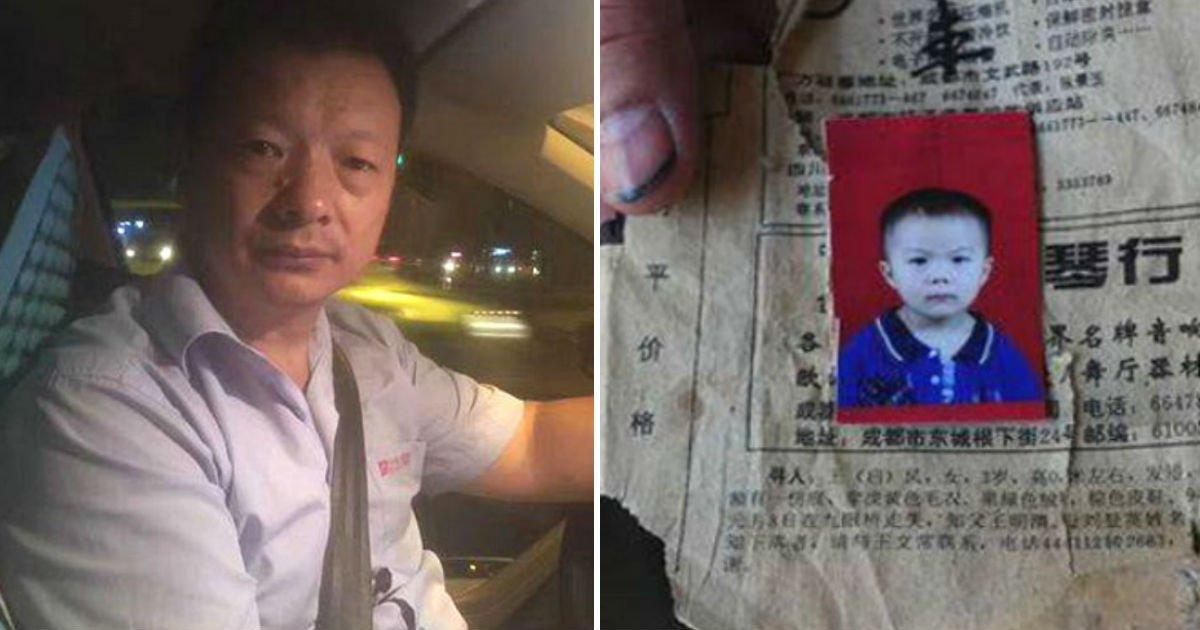 1234321142.jpg?resize=300,169 - 24년 전 잃어버린 딸을 찾아 전국을 헤맸던 택시기사 아빠가 드디어 딸과 재회했다