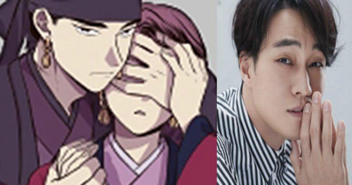 2 151 - 드라마화 확정된 웹툰 '낮에 뜨는 달' 가상 캐스팅으로 거론되는 연예인들