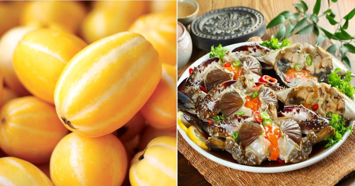 20140320171359145594.png?resize=300,169 - 전세계에서 '한국인'만 먹는 음식 5가지