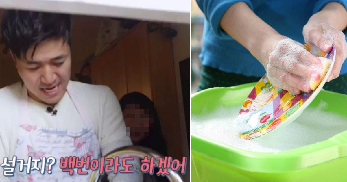 2413.jpg?resize=1200,630 - 한국인들이 경악할 '영국식 설거지' 화제