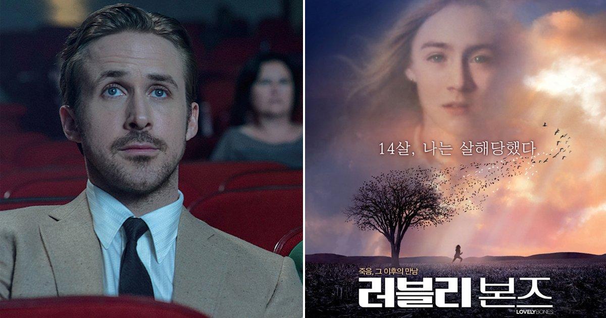 3 326.jpg?resize=412,232 - 영화 촬영 중 '해고' 당한 할리우드 배우들 10