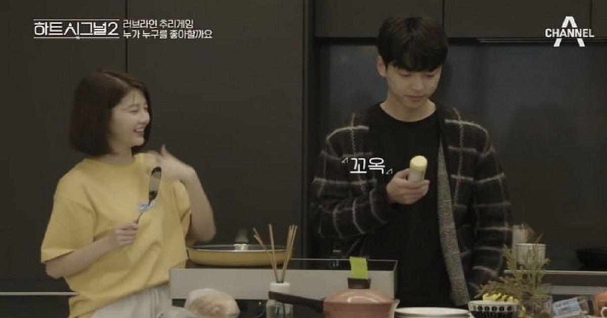 333 - 여심 흔든 '하트시그널' 김도균의 '끼부림' (영상)