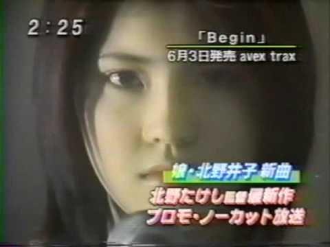 「北野 井子 身長」の画像検索結果