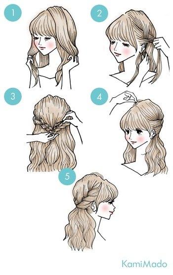 アレンジハーフアップのやり方は簡単!サイドの髪を編み込んでから三つ編みにして、1つにまとめるだけ。たったこれだけで上品な印象のハーフアップになります。結婚式はもちろん、普段のヘアアレンジにもぴったりなのでぜひ試してみてくださいね♪