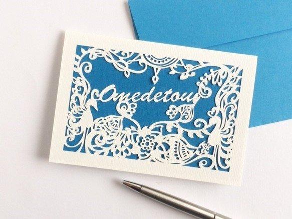 切り絵 メッセージカード에 대한 이미지 검색결과