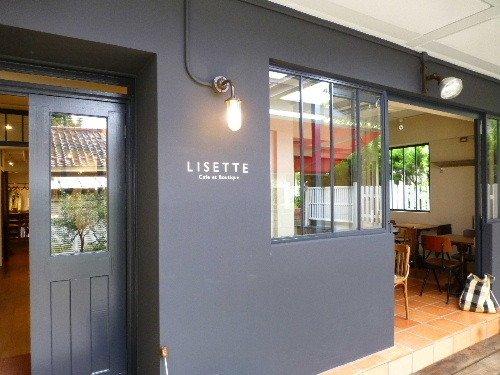 LISETTE Cafe et Boutique 自由が丘에 대한 이미지 검색결과