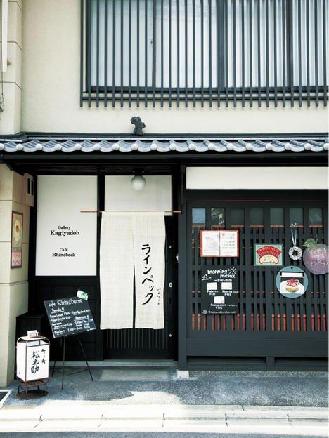 京都 Cafe Rhinebeck에 대한 이미지 검색결과
