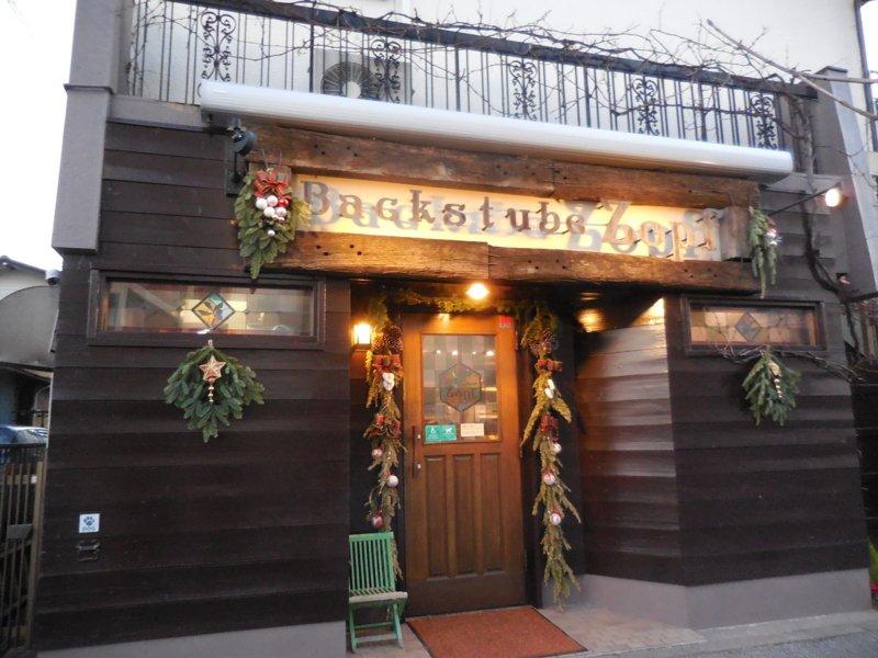ツオップ(千葉県松戸市)에 대한 이미지 검색결과