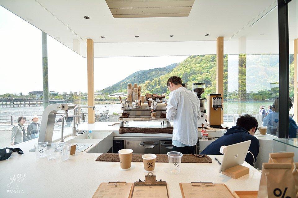 % Arabica Kyoto嵐山에 대한 이미지 검색결과
