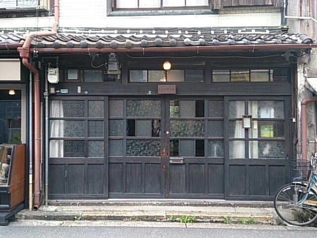 うてな喫茶店 中崎町에 대한 이미지 검색결과