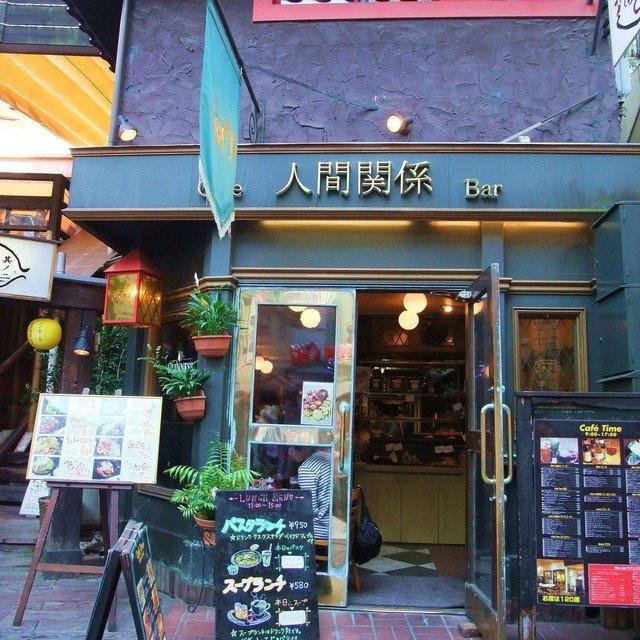 人間関係 cafe de copain 外観 渋谷에 대한 이미지 검색결과