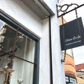 Shiva Cafe 東京에 대한 이미지 검색결과