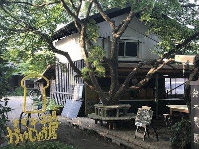 かいじゅう屋(東京都立川市)에 대한 이미지 검색결과